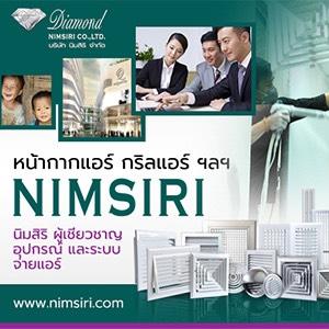 nimsiri (21/06/63 - 22/09/63)
