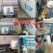 ช่างซ่อมปั๊มน้ำ ติดตั้งสุขภัณฑ์ รับติดตั้งท่อประปา และอุปกรณ์ประปา 061-585-0117 ช่างเบิร์ท