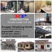 บริการรับเหมาก่อสร้างทั่วไป Service Build and Renovation Houses , Condo and other