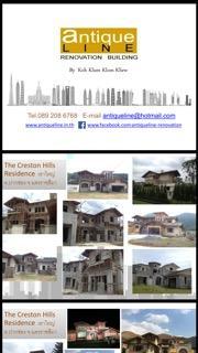 ยินดีให้คำปรึกษา ปัญหาเรื่อง ก่อสร้าง ตกแต่ง ต่อเติม ซ่อมแซม บ้าน อาคาร ที่พักอาศัย สำนักงาน 089-208-6768