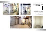 รับรื้อถอน (Demolition Work) ภายนอกและภายในอาคาร