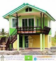 ขายบ้านน็อคดาวน์ราคาถูก บ้านโมบายสำเร็จรูปราคาถูก บ้านน็อคดาวน์พิจิตรราคาถูก