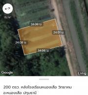 ขายที่ดินหลังโรงเรียนหนองเสือวิทยาคม ปลูกบ้าน 200 ตร.ว.