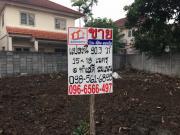 ขายด่วน ที่ดินเปล่า ม.ชวนชื่น ซิตี้ อารีน่าคู้บอน27-202005141824521589455492797.jpg