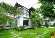 ขาย บ้านเดี่ยว มั่นคง พาวิลเลี่ยน บางบอน 3 ถนนเอกชัย-บางบอน เขตหนองแขม กรุงเทพมหานคร