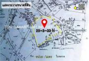 >>ขายที่ดินตรงข้ามนิคมปิ่นทอง3, ใกล้ ถ.331,หนองขาม ศรีราชา ชลบุรี 25-3-33 ไร่