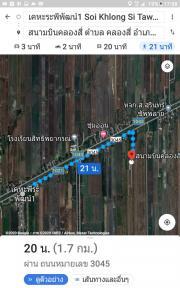 ที่ดินติดถนนคลองหลวง 197ไร่ 3งาน 62วา ติดถนนคลองสี่ ปทุมธานี-202009171915281600344928863.jpg