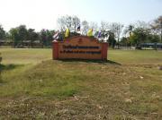 ขายที่ติดถนน อ.ท่าม่วง จ.กาญจนบุรี -202011091155351604897735985.jpg