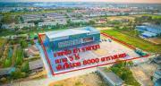 ขาย หรือ ให้เช่า ราคาถูกๆ สำนักงาน Office (เช่ารายปี) พร้อมโกดัง พื้นที่จำนวน 5ไร่ พื้นที่ใช้สอยภายในอาคาร 1750 ตรม. มีพื้นที่จอดรถอีกได้มากกว่า 100 คัน บางบัวทอง นนทบุรี