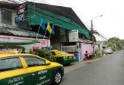 กิจการ ซอยพึ่งมี 17 ถนนสุขุมวิท เขตพระโขนง กรุงเทพมหานคร