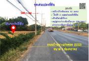 >>ขายที่ดินติดถนนบ้านนา-แก่งคอย 4 เลนส์&กว้าง92เมตร, อ.แก่งคอย จ.สระบุรี, 35-2-99 ไร่-202101221628221611307702508.jpg