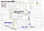 >>ขายที่ดินใกล้ค่ายอดิศร,ติดถนน 65 ม. อ.เมือง จ.สระบุรี เนื้อที่ 302-3-00 ไร่