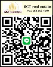 ✨  ขาย คอนโดแอสปาย รัชดา – วงศ์สว่าง Aspire Ratchada Wongsawang ติดรถไฟฟ้าสถานีวงศ์สว่าง ราคาดี เดินทางสะดวก ✨
