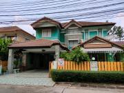 ขายด่วน บ้านเดี่ยว 2 ชั้นสายไหม หมู่บ้าน มายเพลส (My place) วัชรพล-เพิ่มสิน หลังมุม