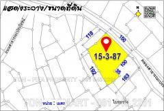 >>ขายที่ดินติดสนามบินนครปฐม ใกล้มอเตอร์เวย์ 6.9 กม. อ.นครชัยศรี นครปฐม, 15-3-87 ไร่