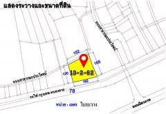 >>ขายที่ดินใกล้ถนนมิตรภาพ อ.แก่งคอย จ.สระบุรี 13-2-62 ไร่